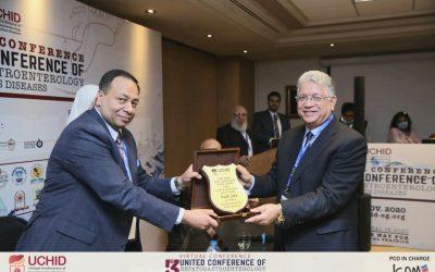 المؤتمر السنوي للجهاز الهضمي والكبد والأمراض المعدية يكرم د.جمال شيحه